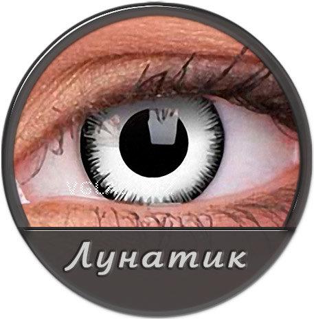 Ухудшение зрения гнойные выделения в глазах